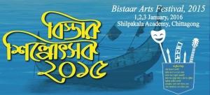 Bistaar Arts Festival, 2015